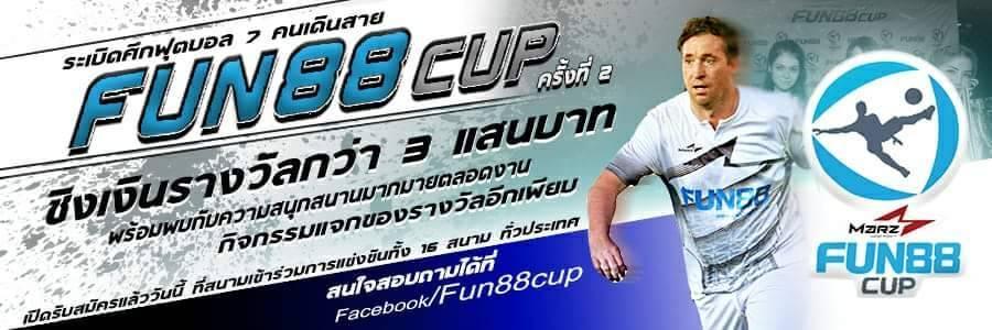 fun88cup